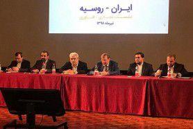 محمد سپهر در حاشیه نشست تجاری-  فناوری ایران و روسیه خبر داد: حمایت مالی صندوق پژوهش و فناوری استان یزد از توسعه شرکت های دانش بنیان ایرانی