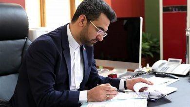 تشکیل کارگروه هماهنگی وام وجوه اداره شده وزارت ارتباطات