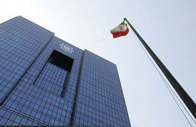 بانک مرکزی برگزاری مجمع عمومی یک بانک خصوصی را غیرقانونی دانست +سند