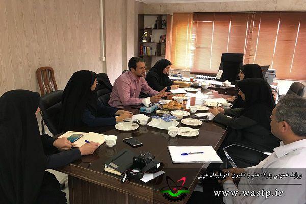 جلسه هماهنگی رویداد کار آفرینی و اشتغال بانوان توسط پارک علم و فناوری آذربایجان غربی برگزار شد