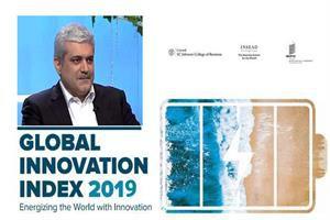 جایگاه «ایران» در شاخصهای جهانی نوآوری «۴ رتبه» بهبود یافت