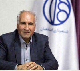 شهرداری اصفهان از استارتاپ ها حمایت میکند