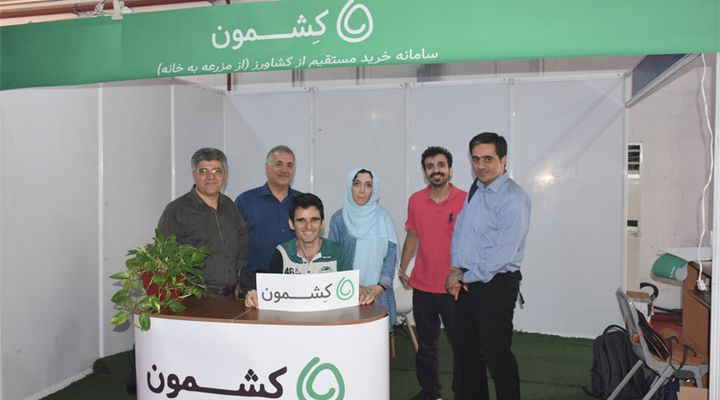 حضور استارتاپهای استان با حمایت پارک علم وفناوری خراسان جنوبی در نمایشگاه الکامپ