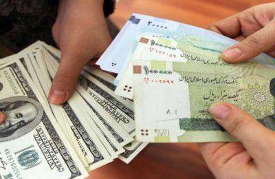 کاهش قیمت سکه/ دلار ۱۲۰۵۰ تومان + جدول