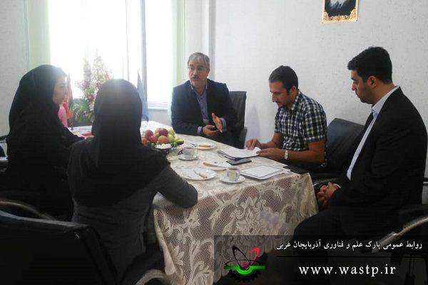 آمادگی پارک علم  و فناوری آذربایجان غربی  برای حمایت از کلیه فناوران و ایده پردازان گسیل شده از مراکز آموزش فنی و حرفه ای استان