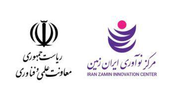 امضای تفاهم نامه بانک ایران زمین و معاونت علمی و فناوری ریاست جمهوری