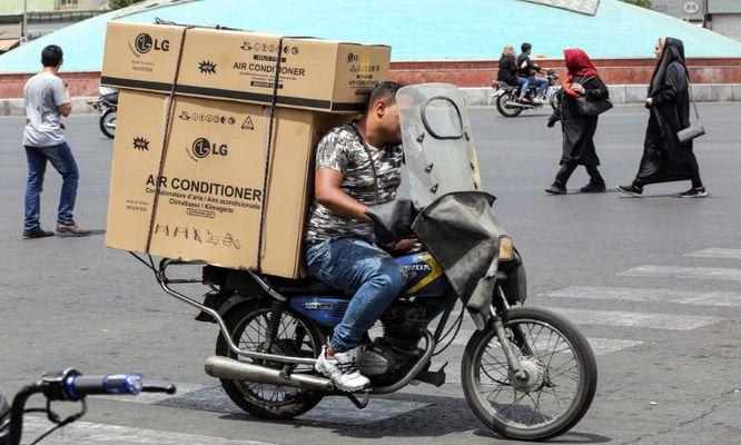استعلام خلافی موتور سیکلت با انواع روشهای ممکن