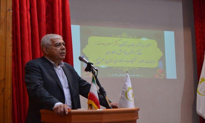 آئین تکریم و معارفه رئیس پارک علم و فناوری گلستان برگزار شد