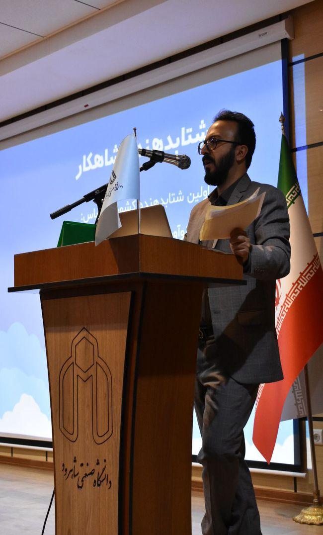 گزارش سخنرانی دکتر یونس یونسیان با موضوع فرهنگ شخصیت و الگوی اسلامی ایرانی هندسه شخصیت ایرانیان