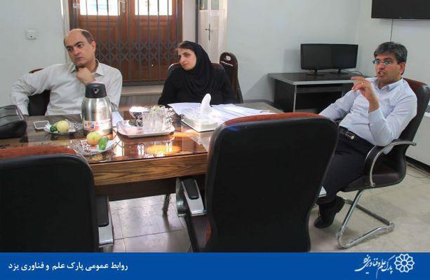 گزارش تصویری پنجمین جلسه دفاع از طرح نوآورانه در مرکز نوآوری پارک یزد در سال ۹۸