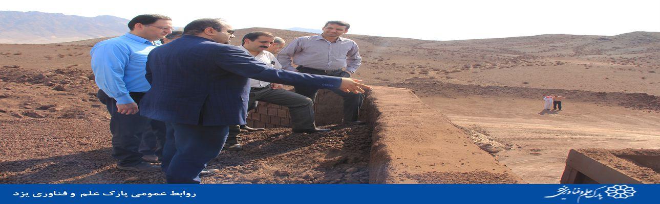افتتاح پروژه افزایش خلوص سنگ آهن بدون استفاده از آب