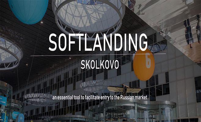 استقرار در فضای کار اشتراکی در مرکز نوآوری اسکولکوو روسیه