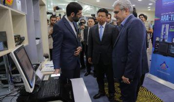 بازدید وزیر امور بینالملل حزب حاکم چین از پارک فناوری پردیس