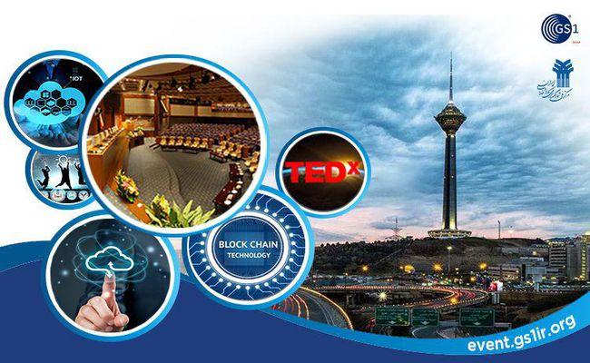 مدیران جهانی کسبوکار در حوزه فناوری بلاکچین به تهران میآیند