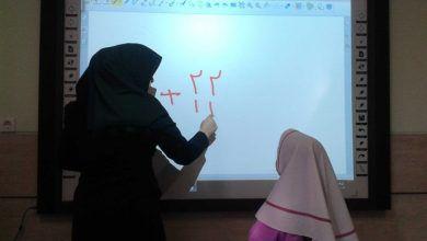 درجه بندی مدارس هوشمند توسط وزارتخانه