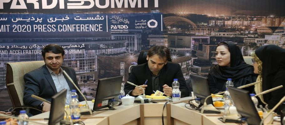 24 و 25 بهمن «پردیس سامیت 2020» برگزار میشود
