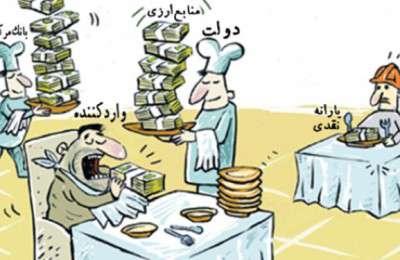 فسادها و رانتهای موجود در سیستم ارز ۴۲۰۰ تومانی زیر ذره بین می رود
