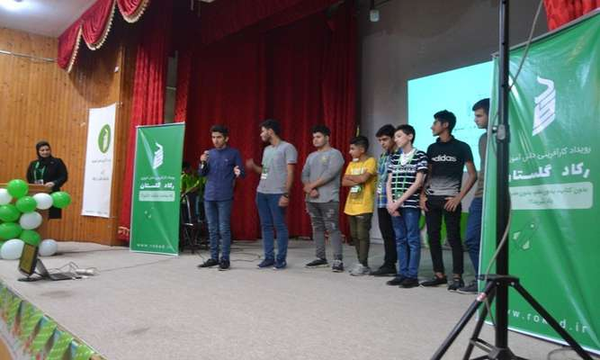 اختتامیه نخستین رویداد کارآفرینی دانشآموزی استان گلستان برگزار شد