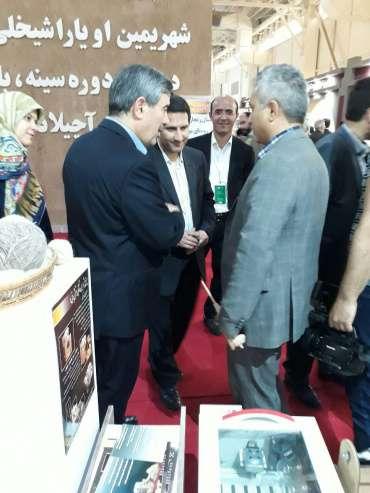 حضور شرکت های تحت حمایت پارک علم و فناوری کرمانشاه در چهارمین نمایشگاه توانمندیهای روستاییان و عشایر