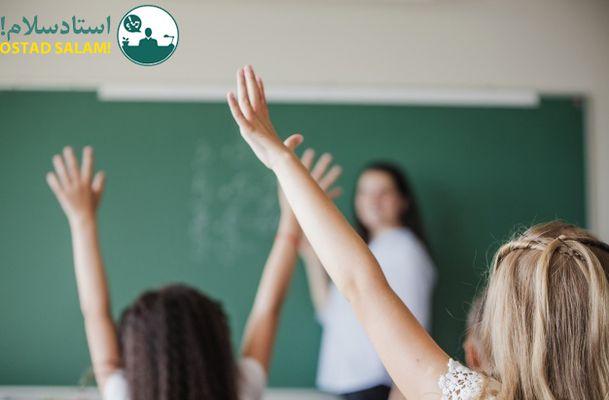 از شرایط معلم شدن در آموزش و پرورش چه میدانید؟؟