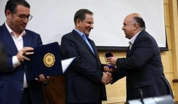 اتاق بازرگانی تهران، برنده جایزه برتر اتاقهای پیشرو در حوزه تشکلگرایی