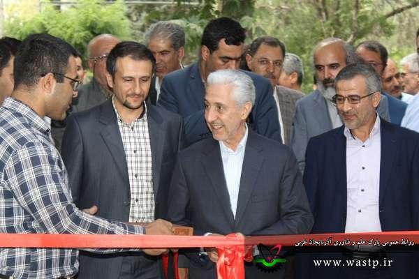 افتتاح مرکز نوآوری و استارت آپ پارک علم و فناوری آذربایجانغربی و دانشگاه ارومیه توسط وزیر علوم، تحقیقات و فناوری