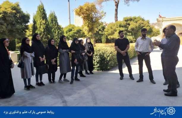 هفتمین بازدید کارآموزان طرح توانمندسازی صدف از پارک علم و فناوری یزد