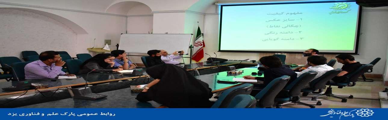 دورهمی شرکت های پردیس علوم انسانی و هنر پارک علم و فناوری یزد برگزار شد