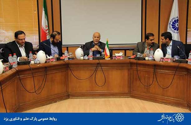 هفتمین جلسه شورای هماهنگی فن بازار منطقه ای یزد
