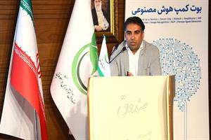 هوش مصنوعی یکی از بزرگترین پنجرههای اقتصادی ایران است