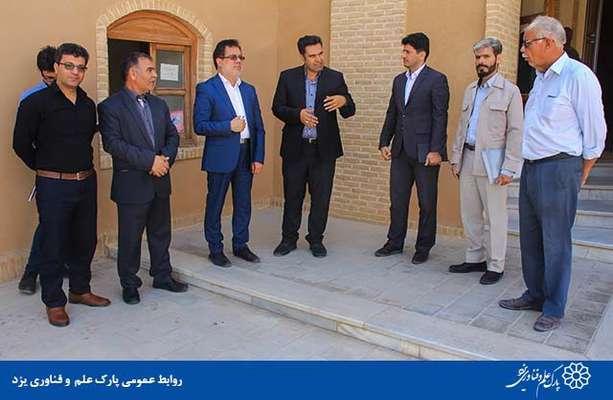 گزارش تصویری بازدید سرپرست معاونت حقوق مالکیت فکری وزارت دادگستری دکتر محمود حکمت نیا از پارک علم و فناوری یزد