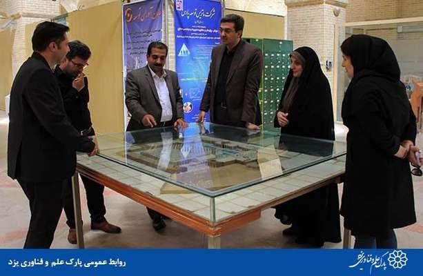 گزارش تصویری بازدید فرماندار یزد به مناسبت روز خانواده از پارک علم و فناوری یزد و شرکت هایی که به صورت خانوادگی اداره می شود