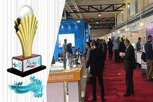 دانش بنیان های علوم شناختی به نمایشگاه «ایران ساخت» میروند