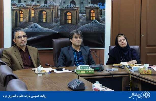 گزارش تصویری ویدئو کنفرانس بررسی سامانه مپفا