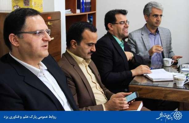 گزارش تصویری جلسه رئیس دانشگاه یزد با شرکت های مستقر در پردیس پارک علم و فناوری یزد در دانشگاه