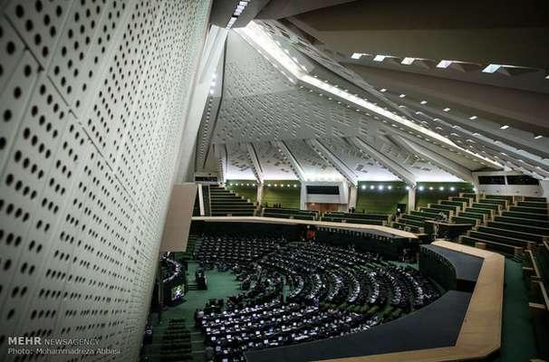 لایحه موافقت نامه سرمایه گذاری بین ایران و مجارستان تصویب شد