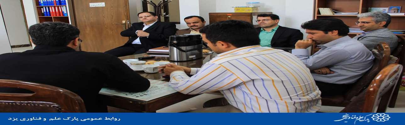 نشست رئیس دانشگاه یزد با شرکت های مستقر در پردیس پارک علم و فناوری یزد در دانشگاه