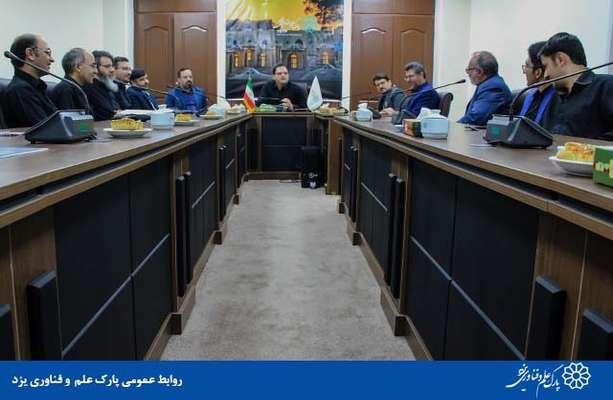 گزارش تصویری آشنایی اعضای هیئت علمی دانشگاه شهید صدوقی  با خدمات پارک علم و فناوری یزد و تجاری سازی تحقیقات