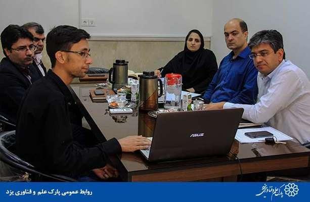 گزارش تصویری چهارمین جلسه دفاع از طرح های نوآورانه مرکز نوآوری پارک در دانشگاه یزد در سال۹۸