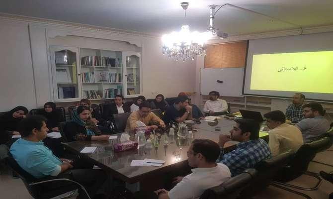 سی و چهارمین نشست ماهانه محفل کتاب برگزار شد