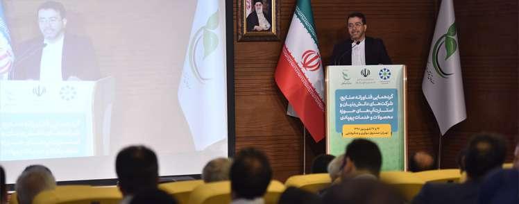 رئیس مرکز توسعه مکانیزاسیون کشاورزی وزارت جهاد کشاورزی خبر داد:  اعطای تسهیلات به فناوریهایی که باعث توسعه بخش کشاورزی میشود