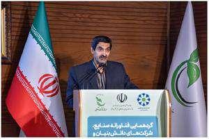 پهپادهای ایرانی با برند داخلی اوج میگیرند