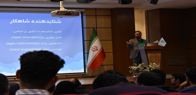 دستیابی به الگوی اسلامی ایرانی پیشرفت درگرو نسخههای بومی منطبق با ساختار شخصیت ایرانیان