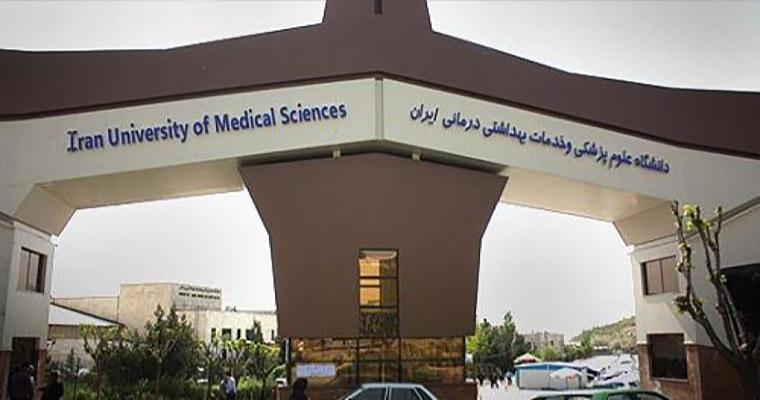 مجوز تاسیس پارک علم و فناوری علوم پزشکی صادر شد
