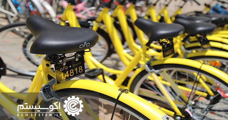 اجاره آنلاین دوچرخه در لندن با استارتاپ اوفو