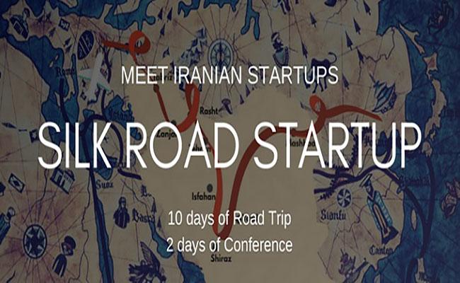 رویداد استارتاپ جاده ابریشم-تهران