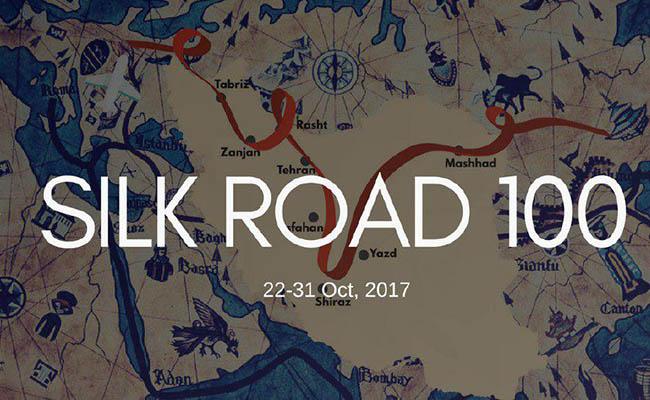 استارتاپهای برگزیده یزد در رویداد جاده ابریشم