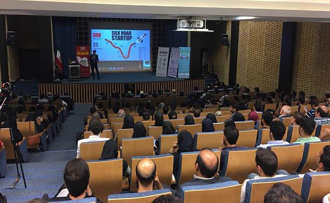 استارتاپ های برگزیده شیراز در رویداد جاده ابریشم