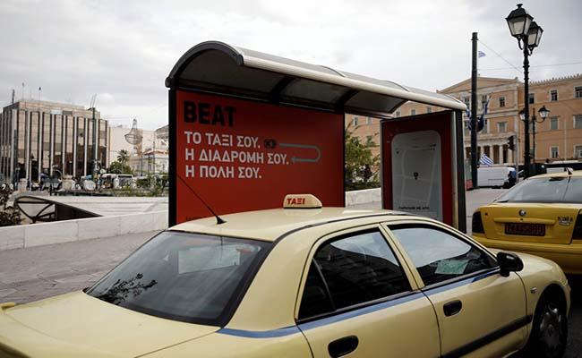 یونان هم به جمع محدود کنندگان تاکسی های آنلاین پیوست