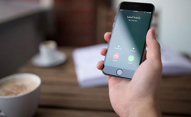 اسنپ پنهان سازی شماره تلفن را در مشهد فعال کرد